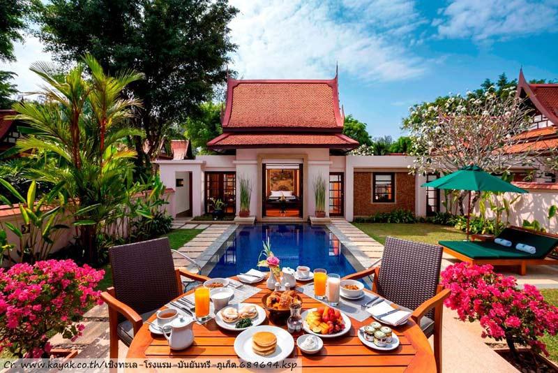 บันยันทรี ภูเก็ต รีสอร์ท แอนด์ สปา, Banyan Tree Phuket Resort & Spa